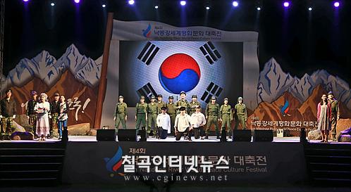 <font color=royalblue face=굴림>낙동강세계평화 문화대축전 22일 개막