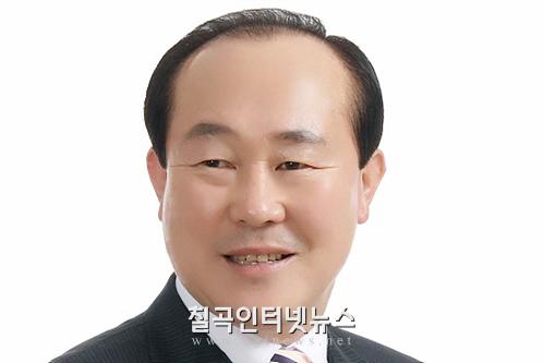 [맛집] 교동