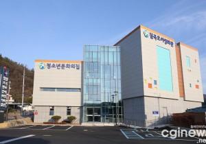 칠곡군 청소년문화의집, 한국사능력검정 자격증 대비반 운영